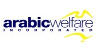 Arabic Welfare Inc.'s logo