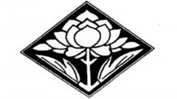 Nambour Community Centre's logo