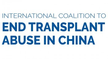 International Coalition to End Transplant Abuse in China's logo