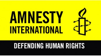 Amnesty International Australia's logo