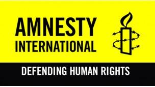 Amnesty International Australia 's logo